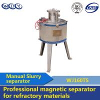 Best Laboratory High Intensity Induced Roll Magnetic Separator For Ores wholesale