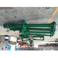 Cheap HDD mud recycling shale shaker slurry pump for sale at Aipu solids control for sale