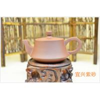 Best Collection Yixing Purple Clay Teapot , Delicate Yixing Zisha Clay Teapot wholesale