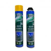 Best Polyurethane Foam Acoustic Insulation , Fire Resistant Spray Foam Insulation wholesale