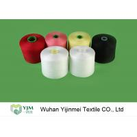 Best Knotless Yarn Raw White Ring Spun Polyester Spun for Sewing Thread 40/2 50/2 60/2 wholesale