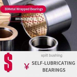 China High Precision Metal And Bimetal Bearings , Split Self Lubricating Bearing on sale