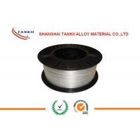 Best Pure Zinc Thermal Spray Wire 2.0mm 4.0mm Used For Capacitors / Industry wholesale