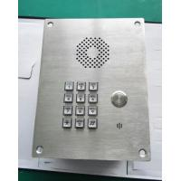Best Waterproof Clean Room Telephone / Hands Free Intercom With Embedded Installation wholesale