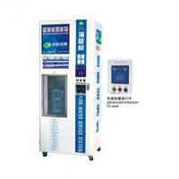 Best CE Approved High Production Fresh Water Vending Machine RO-300BZ wholesale