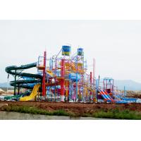 Best Commercial Aqua Playground Platform , Medium Aqua Park Play Water House wholesale