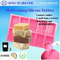 Best molding liquid silicon rubber for making healthy shoe insole wholesale