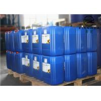 Cheap Low Temperature Alpha Amylase Enzyme Textile Desizing Agent For All Kinds for sale