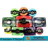 Best New Design Bronzing Engraved Poker Set With Special Acrylic Materials wholesale