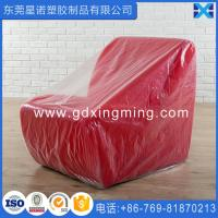 "Best Amazon Hot Sale Item Durable Clear Plastic Sofa Cover for Sofas up to 8 ft Long 42"" Wide x 134"" Long Chair Bag wholesale"