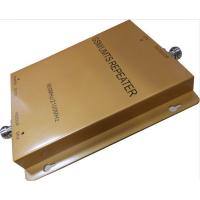 Best 900MHz / 2100MHz Outdoor Dual Band Signal Repeater With 2000m² Coverage Area wholesale