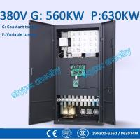 560kw/630kw AC drive pump  motor pump  motor  VC Variable-Frequency Drive Vector Control Transducer frequency converter