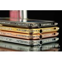 Best Aluminu phone case for Samsung S5/I9600, phone cover from china wholesale