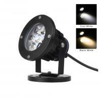 Best Adjustable rotate small size 7W IP65 LED garden light with spike or bottom wholesale