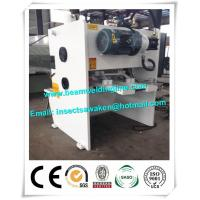 Quality 18.5KW CNC Hydraulic Shearing Machine For Steel Plate 2100 * 1850 * 2200mm wholesale