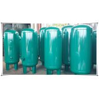 Best Screw Rotary Compressed Air Storage Tank For Petrochemical / Coal Chemical Industry wholesale