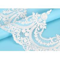 Best Custom Floral Applique Embroidered Lace Trim Polyester On Nylon Mesh wholesale