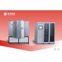 Cheap High Yield Tantalum PVD Sputtering Coating Machine DC Magnetron Sputtering for sale