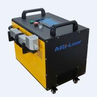 Best 60W Fiber Laser Cleaning Machine 1-5000mm/S Clean Speed For Rust Cleaning wholesale