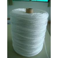 Best 1000d-1000000d Raw white pp filler / High Strength fibrillated pp yarn wholesale