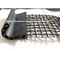 Best 65 Mn Steel Square Hole Crimped Woven Wire Mesh Trommels with Curved Hook Edge wholesale