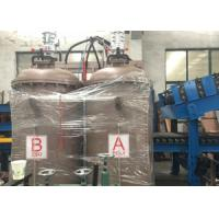 Best High Pressure Polyurethane Foam Machine Automatic Continuous With Frequency Conversion wholesale