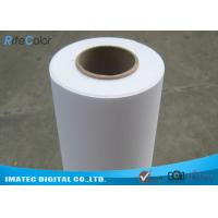 Best 200 Micron Latex Media PP Synthetic Paper / Untearable Polypropylene Paper Roll wholesale