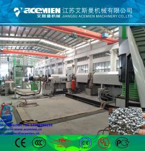 Best PP PE HDPE LDPE plastic pellet machine plastic granules making machine wholesale