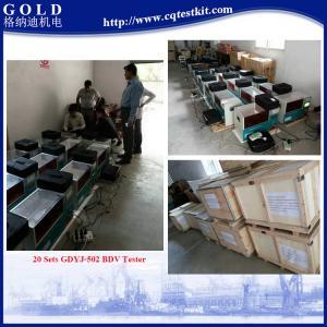 Best BDV Testing Transformer Oil Test Equipment, 100kV Transformer Oil BDV Testing Kit wholesale