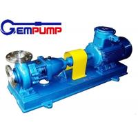Best IH Horizontal Chemical Centrifugal Pump / Cantilever centrifugal pump wholesale