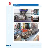 Best made in china apg epoxy resin mould epoxy insualtor bushing machine wholesale