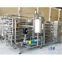Best Big Capacity Juice Beverage Milk Sterilizer Machine Heat Energy By Steam wholesale