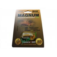 Best Magnum 50K Natural Herbal Male Labido Pills Sexual Enhancement Improve Sexual Health wholesale