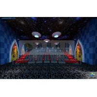 Best Decoration 5D Movie Theater With Customized Movies For Theme Park wholesale