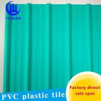 Best Flame Retardant Anti Corrision PVC Roof Tiles / Coloured Corrugated Plastic Roofing Sheets wholesale