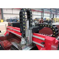 China Stainless Steel Plasma Cutting Machine , High Definition Industrial Plasma Cutter on sale