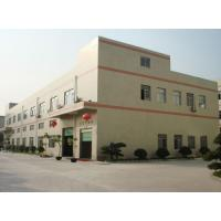 Shenzhen Xiaxing Magnet Electronic Co,Ltd