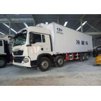 Best Low Noise Refrigerated Truck SINOTRUK Vegetables Transportation Refrigerated Box Truck wholesale