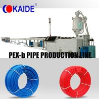 Best Cross-linking PE-Xb Pipe making machinery KAIDE factory wholesale