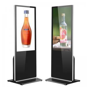 Best 6.5MS 43'' Advertising Digital Display Board For Advertising1209.6*680.4MM wholesale