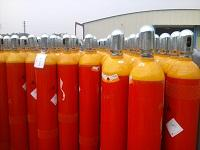China Ethylene gas C2H4 on sale