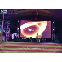 Best Outdoor 1200Hz P1.935 Full Color Led Display Cabinet 1200CD/m² wholesale