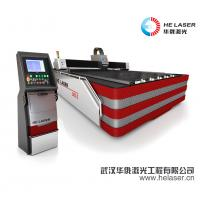 Quality Aluminum / Brass Fiber Laser Cutting Machine For 1mm 3mm 5mm 8mm 10mm Thickness wholesale