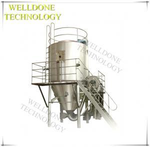 Best LPG Series Egg Powder Spray Drying Machine H - 10000Kgs Loading Capacity wholesale