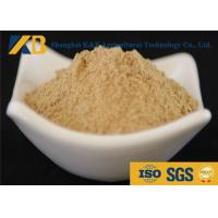 Best 60% Min Protein Dairy Cattle Feed Contains Rich Calcium And Phosphorus wholesale