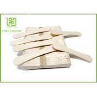 Best 94Mm Ice Cream Wooden Sticks , Ice Cream Distributor Hot Stamping Logo wholesale