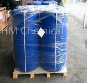 98% Min Amine Catalyst for rigid polyurethane foams Tris-(dimethylaminopropyl)amine PC-9 33329-35-0