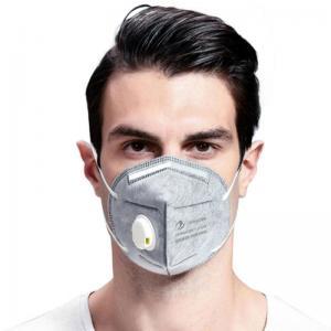 Best Antibacterial N95 Face Mask High Efficiency Virus Protection Low Breath Resistance wholesale