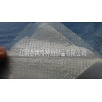 Microporous PE Film Coated Nonwoven