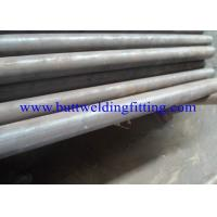 Best Honed Hydraulic Cylinder Tube DIN DIN 2391 Carbon Steel Like SAE1020 SAE1045 wholesale